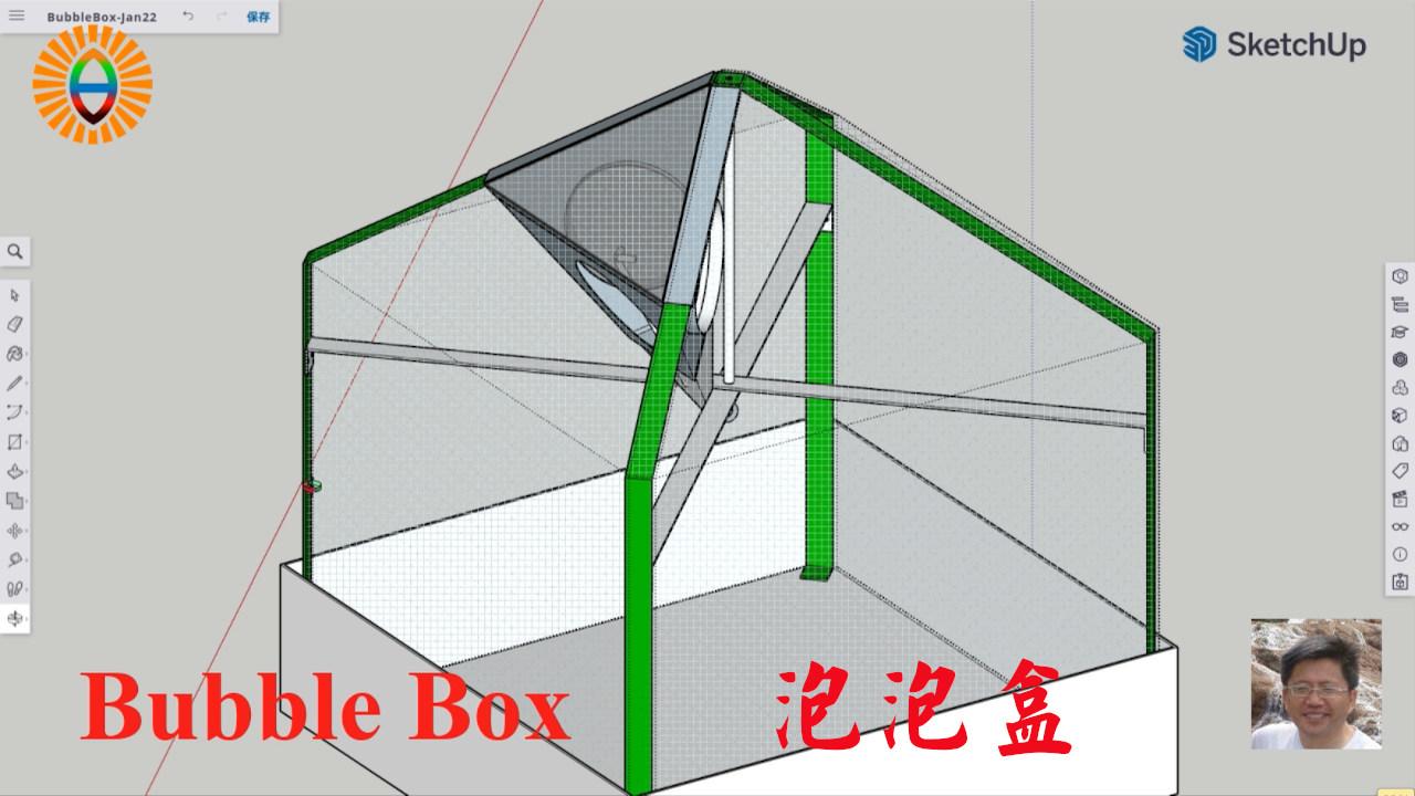 Bubble Box